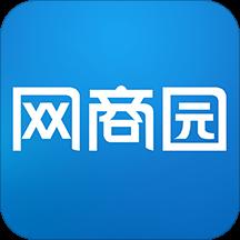 杭州网商园批发平台v3.2.9安卓版