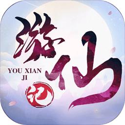 游仙记官网手游v1.5.3.0