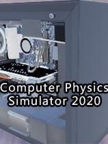 装机模拟器带电竞DLCV1.8.7电脑版