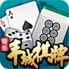 瓜瓜丰城�牌官方版v1.1.0