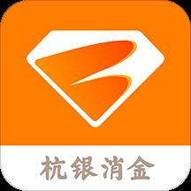 消邦app