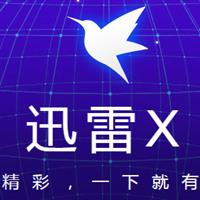 迅雷X10.1.33.770绿色精简版