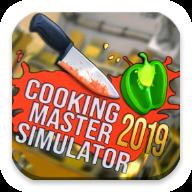 黑暗料理模拟器去广告版v2.2安卓版