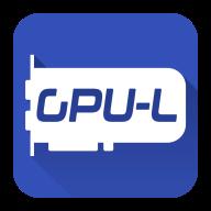 gpu-l软件