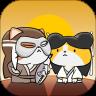 神猫侠侣红包版1.1.36最新版