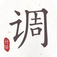 竹笛调音器激活版v1.0.2免费版