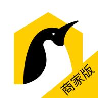 企鹅小店商家版app