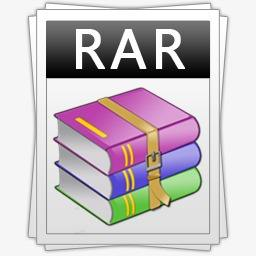 WinRARv5.90.4烈火汉化版
