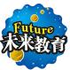 未来教育全国公共英语学习软件