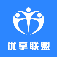 优享联盟app