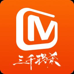 iPhone 芒果TV手机电视V6.5.9官方版
