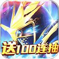 天使圣域手游官网版v1.0