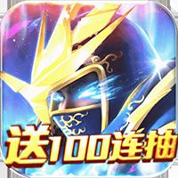 天使圣域GM版v1.0.0