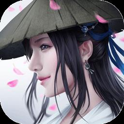 幻世仙征单机手游v1.0