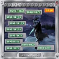 星际争霸一条龙中文版星际争霸Mod大集合