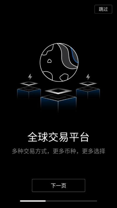 火币网 6.3.1 官方最新版