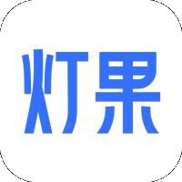 灯果写作破解版v3.1.6安卓版