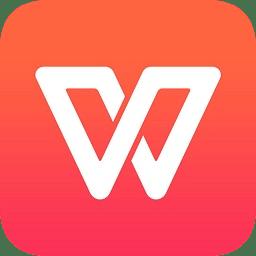 wpsoffice华为最新定制版