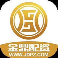 金鼎配资app