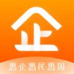 企惠app