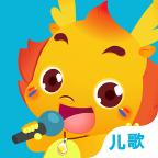 小伴龙儿歌手机版V3.6.7 官方最新版