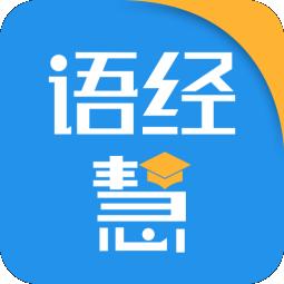 语经慧appV1.0.7