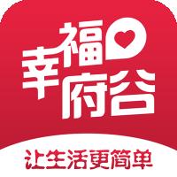 幸福府谷(生活服务平台)