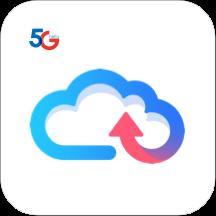 天翼云盘极速版app