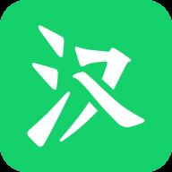 微汉语(场景化学习管理系统)