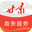 甘肃省政务服务统一支付平台缴费平台