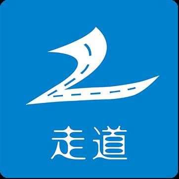走道(运动计步工具)