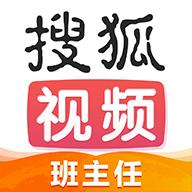 搜狐视频破解版2020(去广告解锁蓝光)