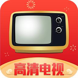 手机电视高清直播appV7.2.7.2 安卓版