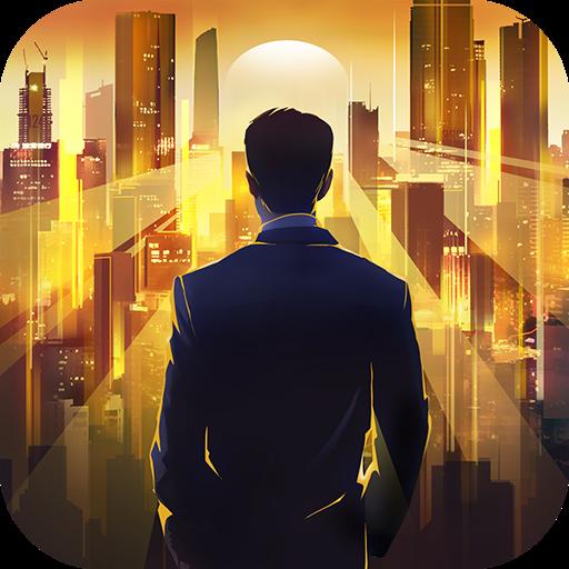 商战传奇v1.1安卓版