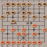楚汉棋缘2005注册版(附正版注册码)