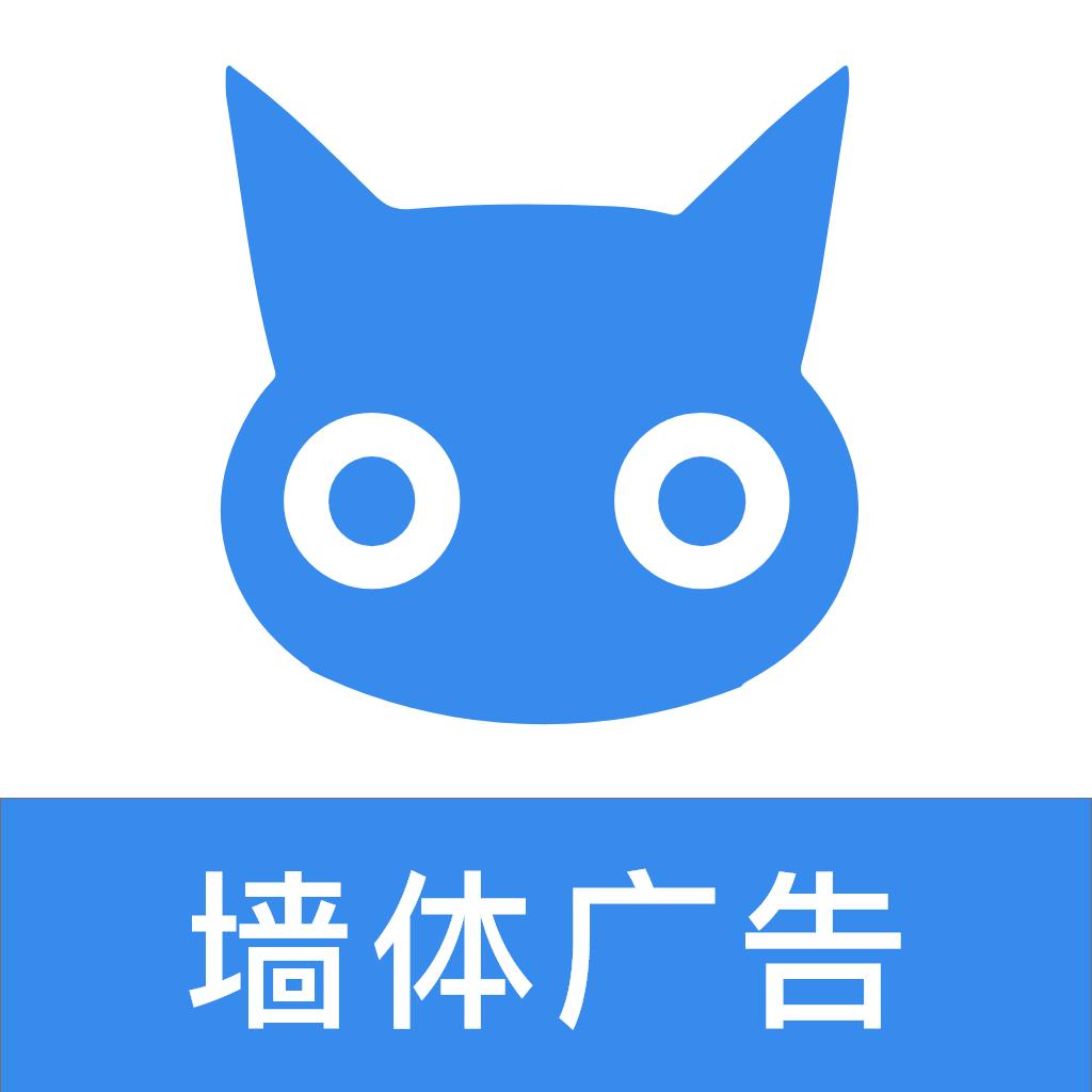 广告猫墙体广告app