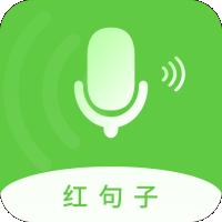 微信语音助手2020(手机语音管理)