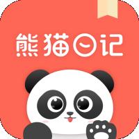 熊猫心情日记(生活记录)v1.0.0安卓版