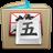 QQ五�P�入法v2.3.622.400 官方最新版
