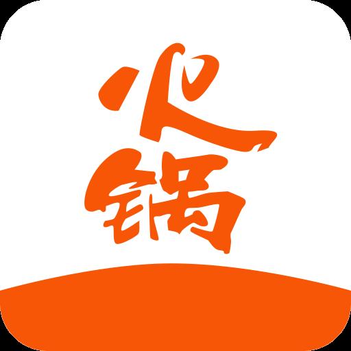 火锅助手(火锅吃法科普)