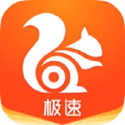 UC浏览器v12.0.4极速版
