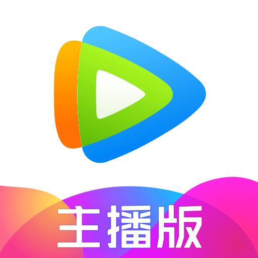 腾讯视频直播助手app