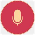 QQ语音转发app