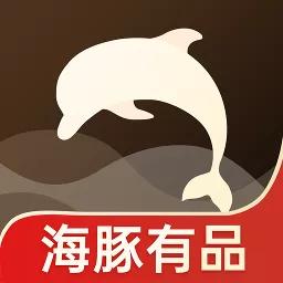 海豚有品app