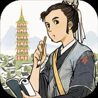 江南百景图港服版v1.1.0安卓版