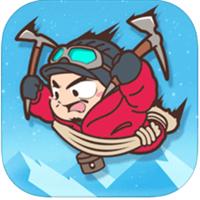攀登者绝地大冒险游戏iOS吧