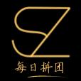 SZ女装批发app1.0安卓版