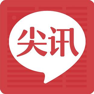 永川尖讯网appv2.0.5 安卓版
