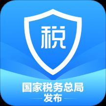 国家税务总局个人所得税app退税1.4.4