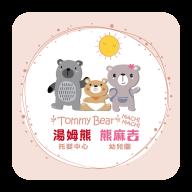 熊麻吉幼儿园app